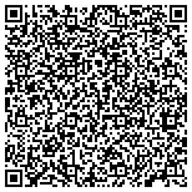 QR-код с контактной информацией организации ПЕРВАЯ АНТИКРИЗИСНАЯ УПРАВЛЯЮЩАЯ КОМПАНИЯ ЗАО ФИЛИАЛ
