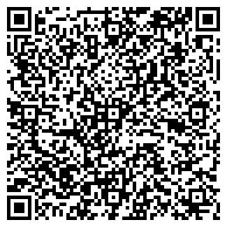 QR-код с контактной информацией организации ТРАФФИК