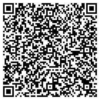 QR-код с контактной информацией организации UNDERGROUND
