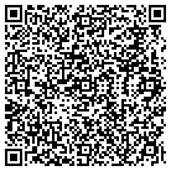 QR-код с контактной информацией организации SIGMA WEB-СТУДИЯ
