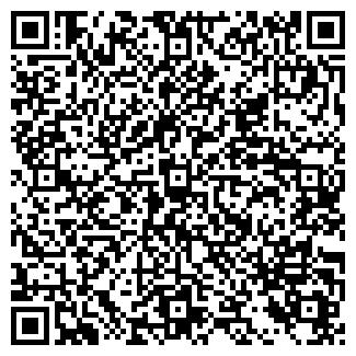 QR-код с контактной информацией организации РЕКЛАМА-ТРАНС