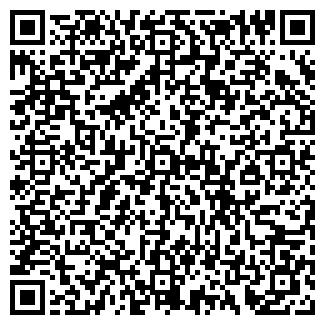 QR-код с контактной информацией организации ЭДМОС-СМОЛЕНСК