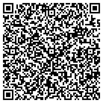 QR-код с контактной информацией организации MARKETING DRIVE