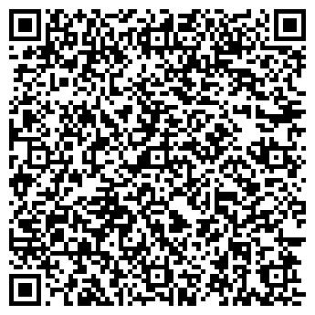 QR-код с контактной информацией организации ВЕСТ+, ООО