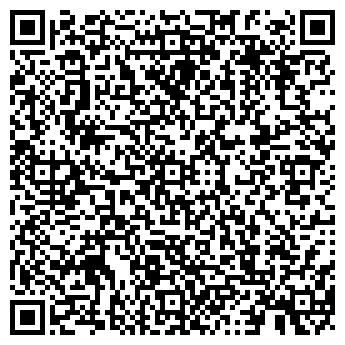 QR-код с контактной информацией организации РОСТЭК-СМОЛЕНСК, ЗАО
