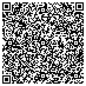 QR-код с контактной информацией организации ТЕРМИНАЛ-СМОЛЕНСКИЙ, ООО