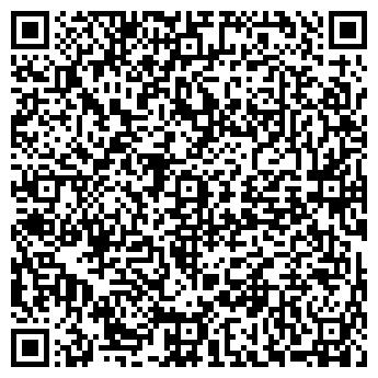 QR-код с контактной информацией организации ТЕХНОПРОМЭКСПЕРТ, ЗАО