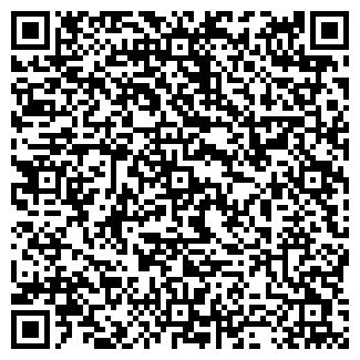 QR-код с контактной информацией организации ООО ДИСКОНТ ПЛЮС
