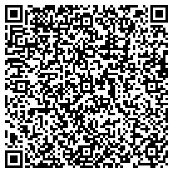 QR-код с контактной информацией организации УМЕРЕНКОВ Е. А.