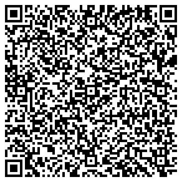 QR-код с контактной информацией организации ЦЕНТР РЕВМАТОЛОГИЧЕСКИЙ РЕСПУБЛИКАНСКИЙ