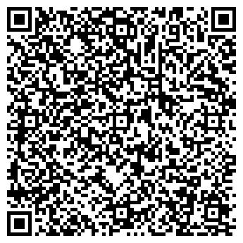 QR-код с контактной информацией организации СМОЛЕНСК ИНВЕСТ, ООО