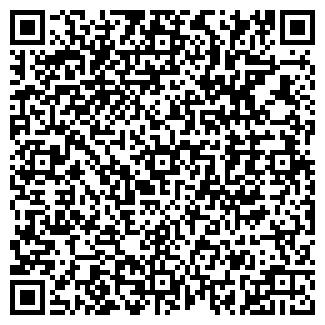 QR-код с контактной информацией организации КОМАНДА А
