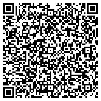 QR-код с контактной информацией организации ОМЕГА-С, ООО