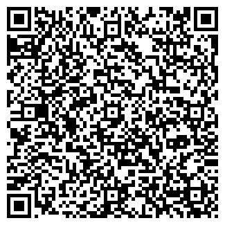 QR-код с контактной информацией организации ЦЕНТРОПЛАСТ ООО