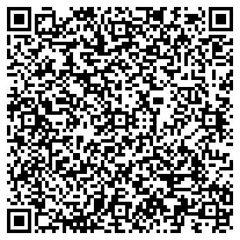 QR-код с контактной информацией организации ПУАРО-СМОЛЕНСК, ООО