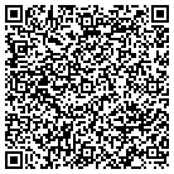 QR-код с контактной информацией организации ШЕРИФ-СМОЛЕНСК, ООО