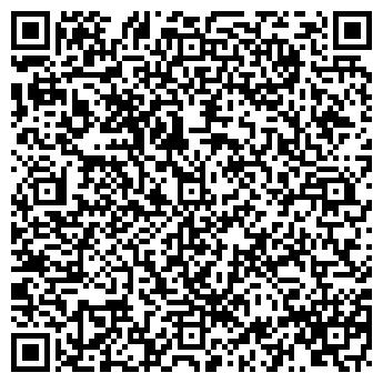QR-код с контактной информацией организации ЧАСОВОЙ ЗАВОД АВАНГАРД ОДО