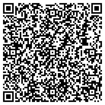 QR-код с контактной информацией организации ЩИТ-СМОЛЕНСК, ООО