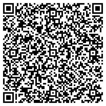 QR-код с контактной информацией организации ЦЕНТР-ЛОМБАРД