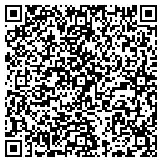 QR-код с контактной информацией организации СМЕТА, ООО