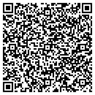QR-код с контактной информацией организации ЧЕРКАС ПЛЮС ООО