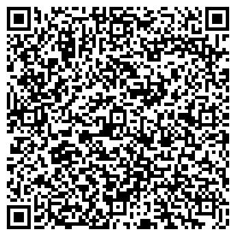 QR-код с контактной информацией организации ГЕФЕСТ И К ТФЦ ООО ФИЛИАЛ