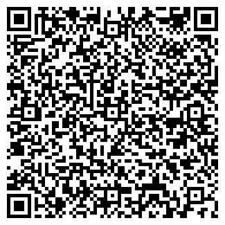 QR-код с контактной информацией организации ШИОРИНО-К ООО СП