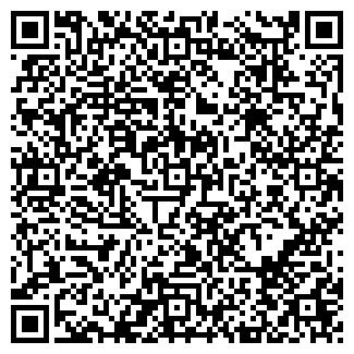 QR-код с контактной информацией организации НАДЕЖДА СОИ