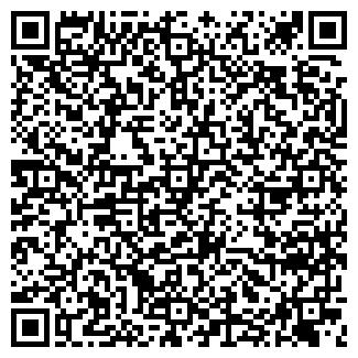QR-код с контактной информацией организации ЯТЬ, ООО