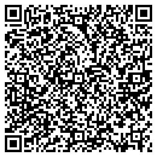QR-код с контактной информацией организации ЭКОНТ НПФ ООО