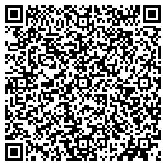 QR-код с контактной информацией организации ЭКТБ ОАО