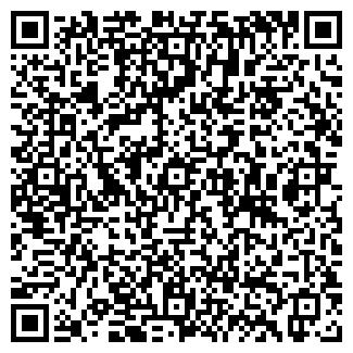 QR-код с контактной информацией организации СК МОСКОВИЯ