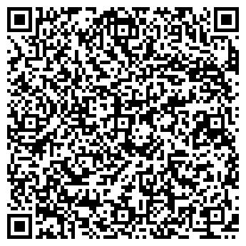 QR-код с контактной информацией организации ЭЛДЖЕРНОН ПЛЮС ООО СП