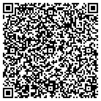 QR-код с контактной информацией организации АРТ-ФЛОРА, ООО