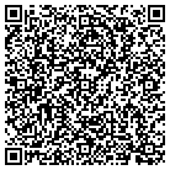 QR-код с контактной информацией организации ДОХНАДЗЕ Э. Д.