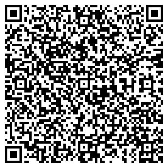 QR-код с контактной информацией организации ЛОИНО ПРОИЗВОДСТВЕННО-КОММЕРЧЕСКОЕ, ЗАО