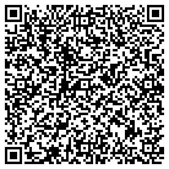QR-код с контактной информацией организации ПРИГОРСКОЕ СХПК