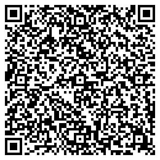 QR-код с контактной информацией организации РУТОВЕЧЬ, ТОО