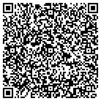 QR-код с контактной информацией организации СОЖ ПРОИЗВОДСТВЕННО-КОММЕРЧЕСКОЕ, ЗАО