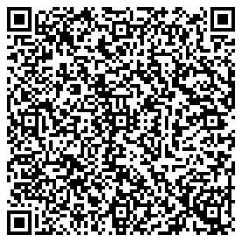 QR-код с контактной информацией организации ЭЛЕКТРОСЕРВИС И КО ООО