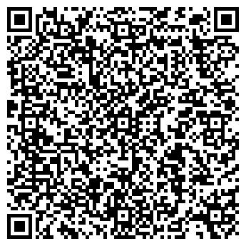 QR-код с контактной информацией организации БЕЛАРУСЬ-СМОЛЕНСК СП