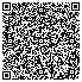 QR-код с контактной информацией организации ГОСУДАРСТВЕННАЯ ЗАВОДСКАЯ КОНЮШНЯ