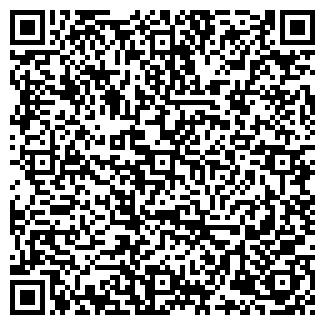 QR-код с контактной информацией организации КЕДР СХПК