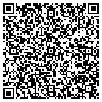 QR-код с контактной информацией организации ЛИПЕЦКОЕ СХПК