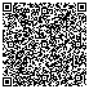 QR-код с контактной информацией организации НОВОЕ ЗАМОЩЬЕ, МУП