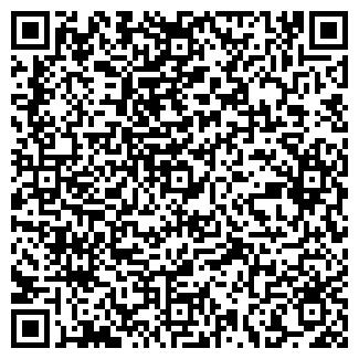 QR-код с контактной информацией организации ПАРУС СХПК