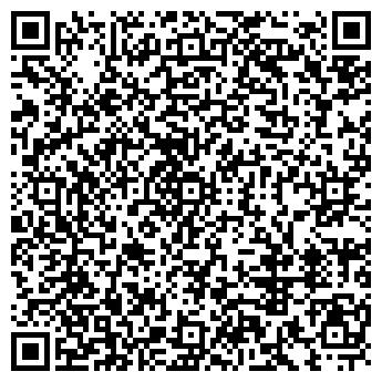 QR-код с контактной информацией организации ПИСКАРИХИНСКОЕ, ЗАО