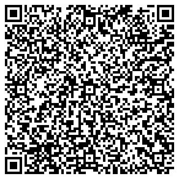 QR-код с контактной информацией организации ФЕРМЕРСКИЙ АГРОСЕРВИС МАШИННО-ТЕХНОЛОГИЧЕСКАЯ СТАНЦИЯ