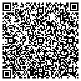 QR-код с контактной информацией организации ХОХЛОВО СХПК