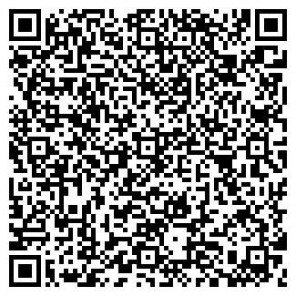 QR-код с контактной информацией организации ЭРКОН ОАО